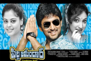 Pilla Zamindar Full Length Movie