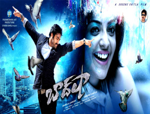 Baadshah Full Length Telugu Movie