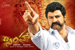 Simha HD Full Length Movie