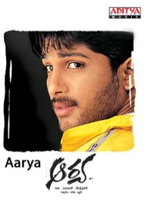 Aarya Full Movie
