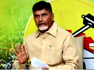 Chandrababu Naidu Cash for vote case Phone Conversation