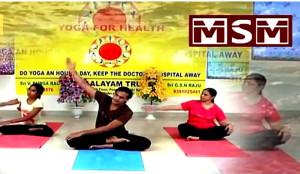 Yoga Medha Shakti For Students Part 02