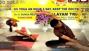 Yoga Medha Shakti For Students Part 03