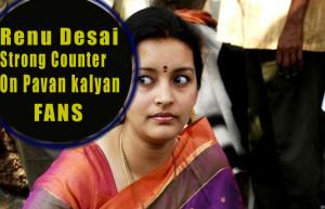 Renu Desai Fires On Pawan Kalyan Fans